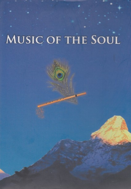 music_soul_425