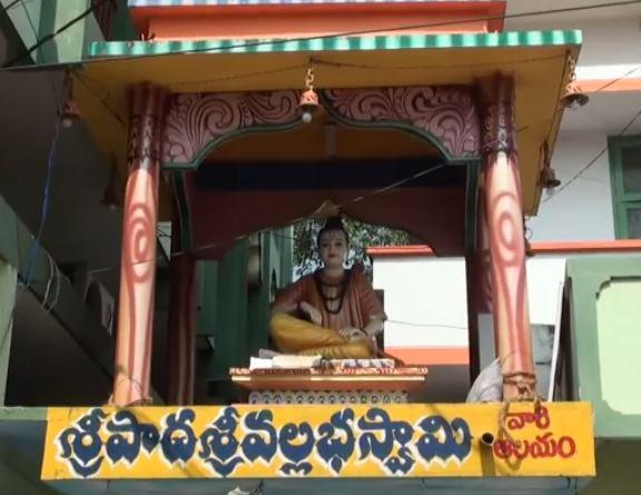 Shripada Shrivallabhaswamy Temple..... Pithapuram